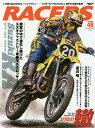 RACERS Vol.49(2018)【1000円以上送料無料】