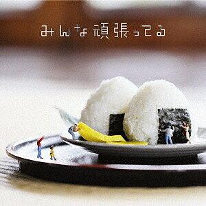 〔予約〕タイトル未定/遊助【1000円以上送料無料】