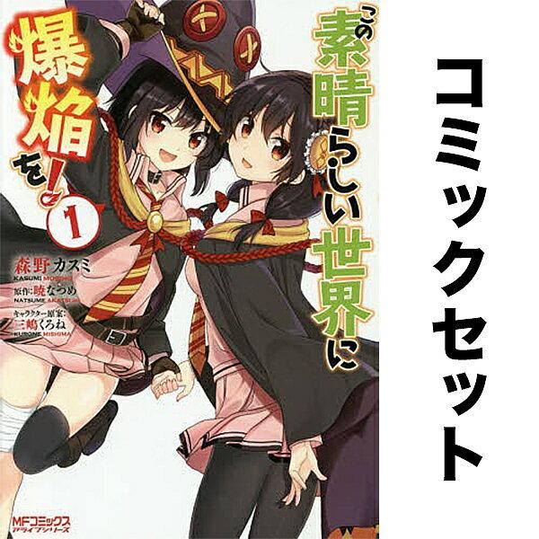 BLUE GIANT SUPREME 全巻セット 1−5巻/石塚真一【1000円以上送料無料】