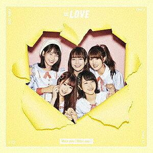 〔予約〕Want you! Want you!(TYPE−B)(DVD付)/=LOVE【1000円以上送料無料】