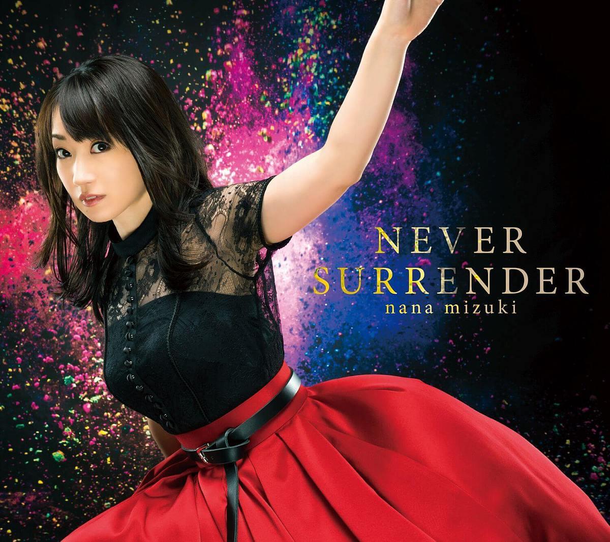 〔予約〕NEVER SURRENDER/水樹奈々【1000円以上送料無料】
