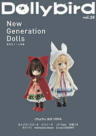 Dollybird vol.28【1000円以上送料無料】