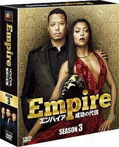 Empire/エンパイア 成功の代償 シーズン3<SEASONSコンパクト・ボックス>/テレンス・ハワード【1000円以上送料無料】