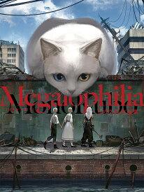 Megalophilia もの久保作品集/もの久保【1000円以上送料無料】