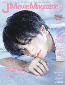 J Movie Magazine 映画を中心としたエンターテインメントビジュアルマガジン Vol.41(2018)【1000円以上送料無料】