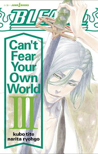 BLEACH Can't Fear Your Own World 3/久保帯人/成田良悟【1000円以上送料無料】