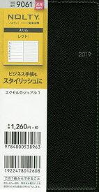 9061.エクセルカジュアル1【1000円以上送料無料】