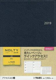 9685.アクセスA5−2【1000円以上送料無料】