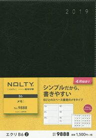 9888.エクリB6−2【1000円以上送料無料】