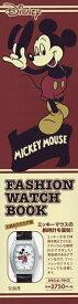 ミッキーマウスFASHION WATCH【1000円以上送料無料】