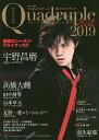 フィギュアスケート男子ファンブック Quadruple Axel 2019−〔2〕【1000円以上送料無料】