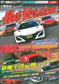 DVD ホットバージョン 157【1000円以上送料無料】