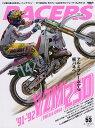 RACERS Vol.53(2019)【1000円以上送料無料】