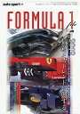 FORMULA 1 file Vol.4【1000円以上送料無料】