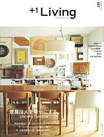 +1 Living 107(2019Summer)【1000円以上送料無料】