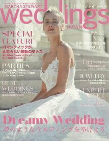 MARTHA STEWART weddings JAPAN 2019SUMMER/FALL【1000円以上送料無料】