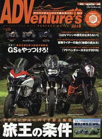 ADVenTure's Vol.5(2019)【1000円以上送料無料】