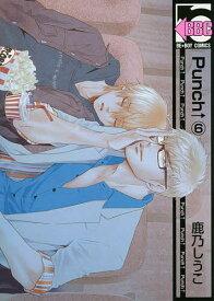 Punch↑ 6/鹿乃しうこ【1000円以上送料無料】