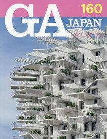 GA JAPAN 160(2019SEP−OCT)【1000円以上送料無料】