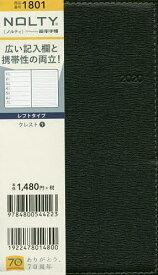 NOLTY クレスト1(ブラック)(2020年1月始まり)【1000円以上送料無料】