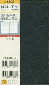 1806.クレスト2【1000円以上送料無料】