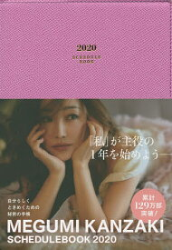 MEGUMI KANZAKI S ピンク/神崎恵【1000円以上送料無料】
