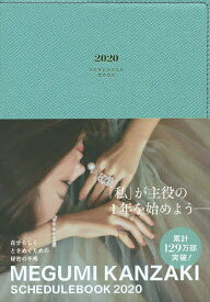 MEGUMI KANZAKI ピーコック/神崎恵【1000円以上送料無料】