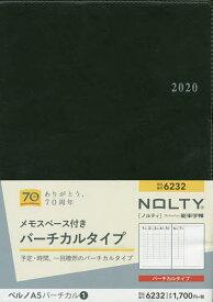 6232.ベルノA5バーチカル1【1000円以上送料無料】