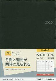6462.ネクサスA5バーチカル【1000円以上送料無料】