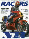 RACERS Vol.54(2019)【1000円以上送料無料】