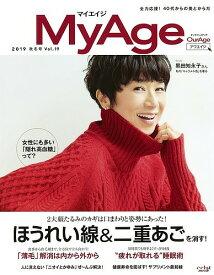 My Age Vol.19(2019秋冬号)【1000円以上送料無料】