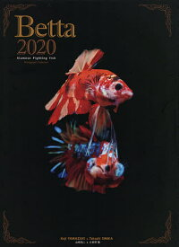 Betta 2020 Siamese Fighting fish Photograph Collection/山崎浩二/大美賀隆【1000円以上送料無料】