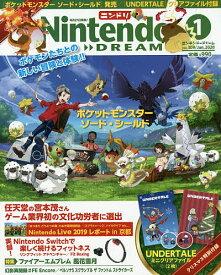 Nintendo DREAM 2020年1月号【雑誌】【1000円以上送料無料】