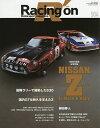 Racing on Motorsport magazine 504【1000円以上送料無料】