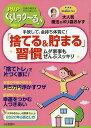 PHPくらしラク〜る♪ 2020年1月号【雑誌】【1000円以上送料無料】
