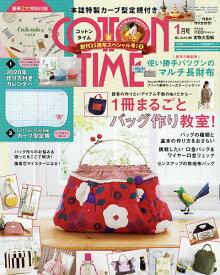コットンタイム 2020年1月号【雑誌】【1000円以上送料無料】