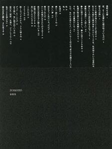 ZOI & H∃O/秦雅則【1000円以上送料無料】