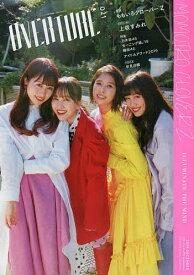 OVERTURE 021(2019December)【1000円以上送料無料】