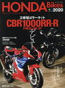 HONDA Bikes Magazine for HONDA enthusiasts 2020【1000円以上送料無料】