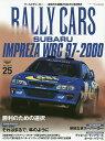 RALLY CARS 25【1000円以上送料無料】