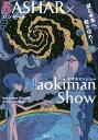 BASHAR×Naokiman Show 望む未来へ舵を切れ!/NaokimanShow/ダリル・アンカ【1000円以上送料無料】