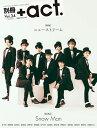 別冊+act. CULTURE SEARCH MAGAZINE Vol.34【1000円以上送料無料】