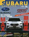 スバルマガジン vol.26(2020)【1000円以上送料無料】