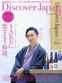 Discover Japan 2020年3月号【雑誌】【1000円以上送料無料】