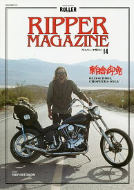 RIPPER MAGAZINE 斬捨御免OLD SCHOOL CHOPPERS ONLY 14【1000円以上送料無料】
