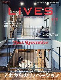 LiVES(ライブス) 2020年6月号【雑誌】【1000円以上送料無料】