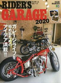 RIDER'S GARAGE 2020【1000円以上送料無料】