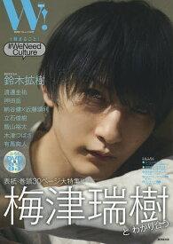 W! 27 DVD付【1000円以上送料無料】