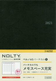 NOLTYベルノA5バーチカル1(黒)(2021年版1月始まり)【1000円以上送料無料】
