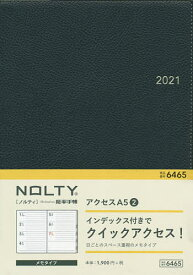 NOLTYアクセスA5−2(ネイビー)(2021年版1月始まり)【1000円以上送料無料】
